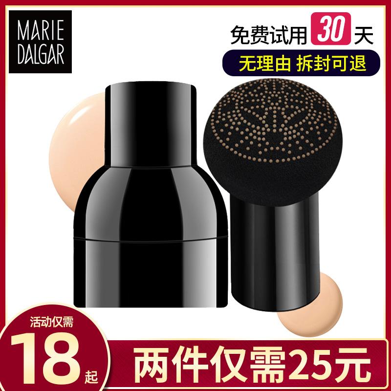 玛丽黛佳小蘑菇气垫粉扑不吃海绵蘑菇头原装正品美妆蛋蛋化妆工具