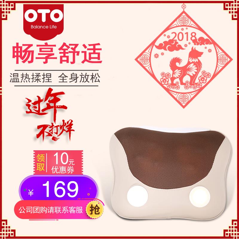 OTO плечо шейного позвонка массажеры шея модель назад талия массирование отопление шея домой многофункциональный автомобиль массаж подушка