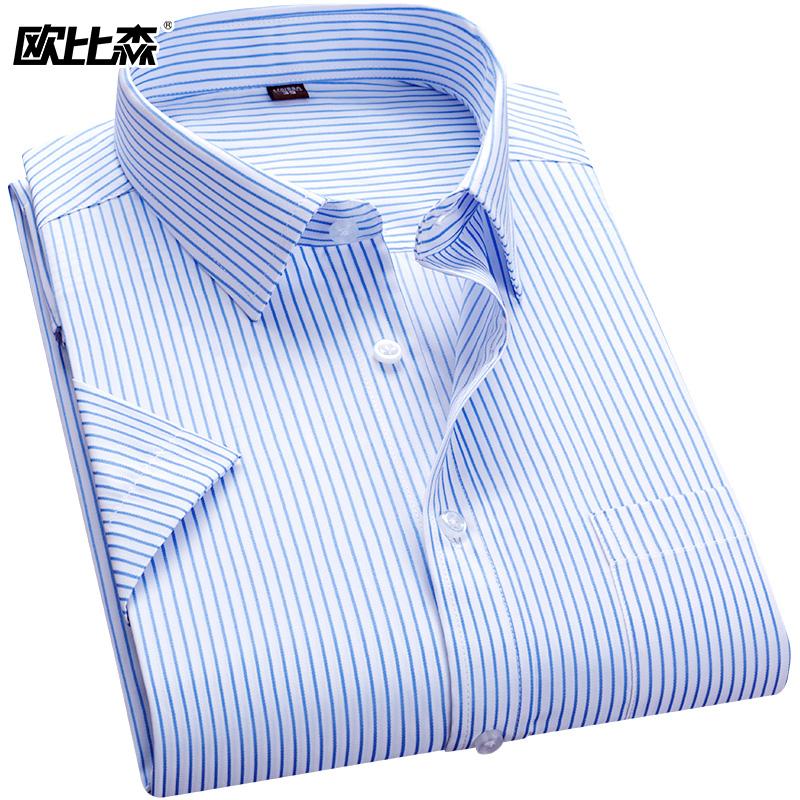 券后35.90元蓝白条纹短袖衬衫男士夏季潮日系港风长袖修身韩版帅气商务半袖