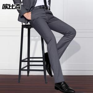 西裤男韩版潮流男士商务休闲裤修身黑色西服长裤直筒西装正装裤子图片