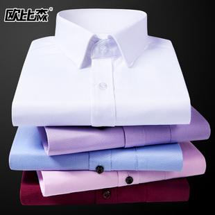 春秋季白衬衫男士长袖工装韩版修身潮流夏短袖衬衣寸商务休闲衣服