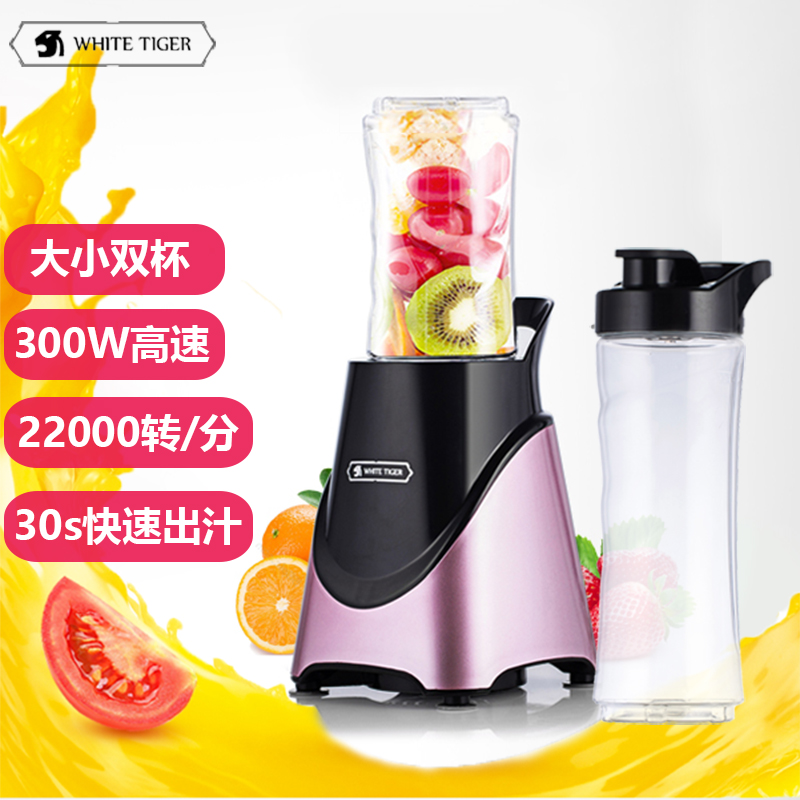 Vitago Juicer household fruit small portable cooking machine student dormitory multifunctional household