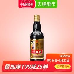 东古 东古一品鲜酱油500ml/瓶 酿造酱油  酱油生抽家用厨房调料