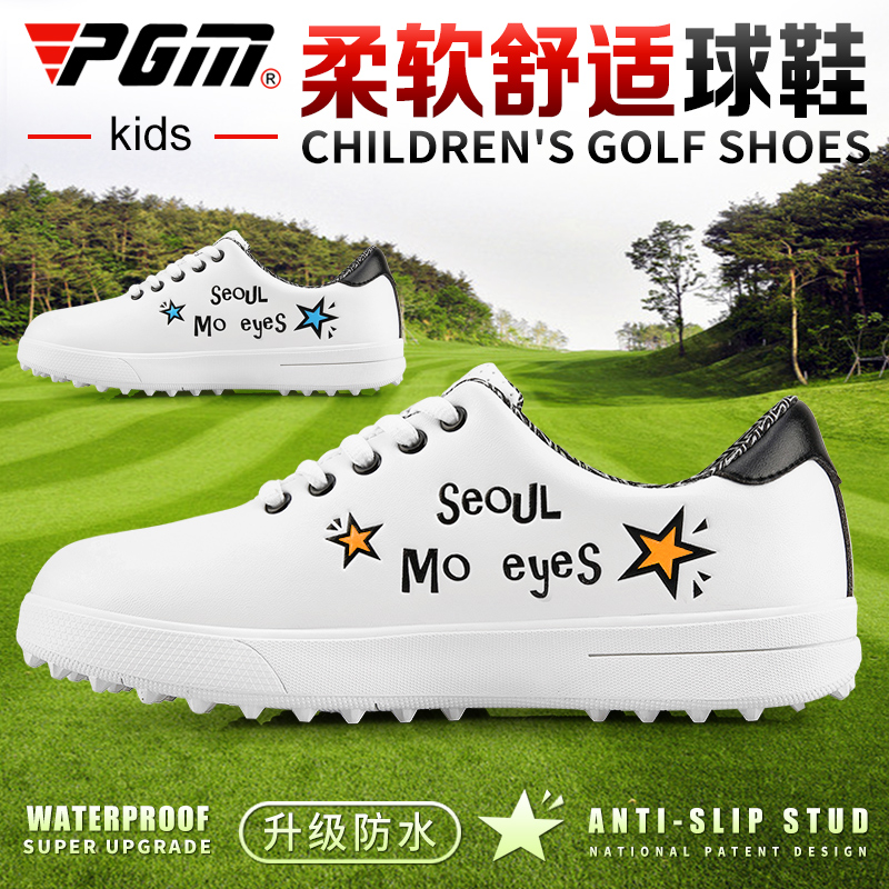 PGM! Childrens Golf Shoes Boys waterproof shoes soft and comfortable non slip fixed stud golf shoes