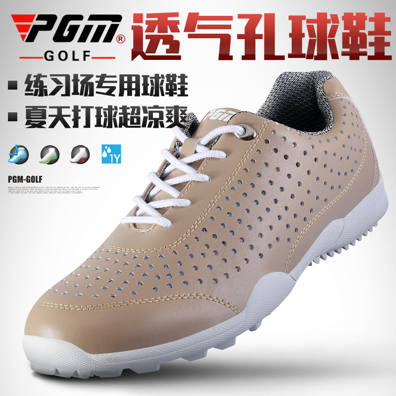 新款促销 正品高尔夫球鞋男款运动鞋超强透气洞洞鞋高尔夫鞋pgm