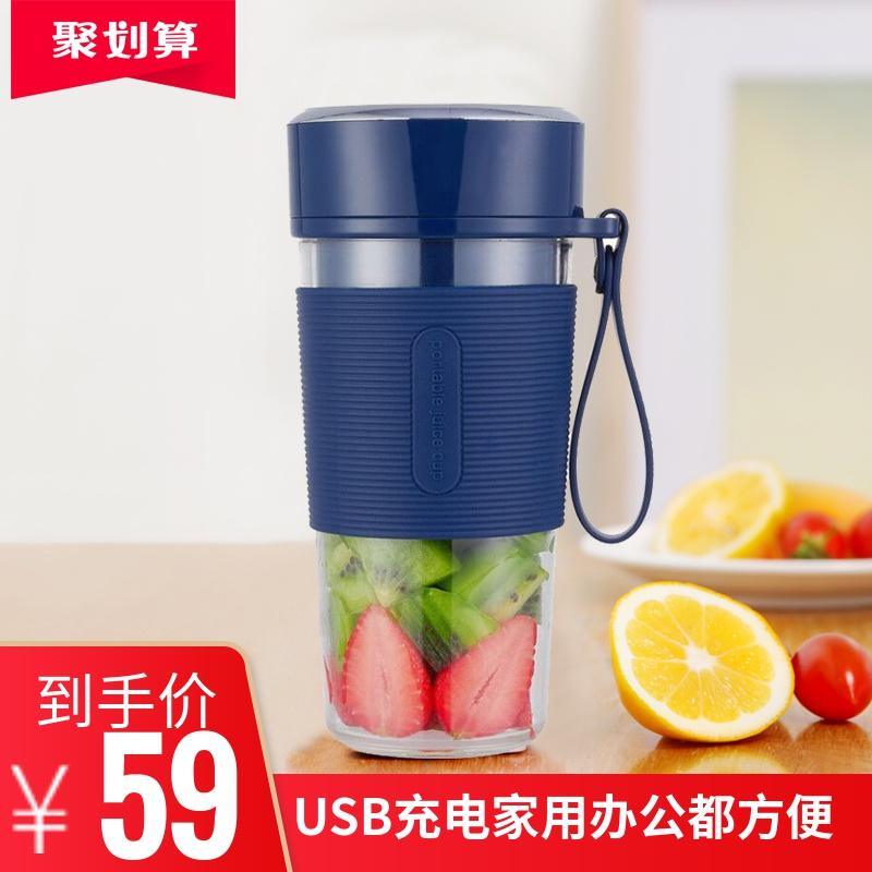 CHULUX便携式榨汁机果汁机搅拌碎冰机