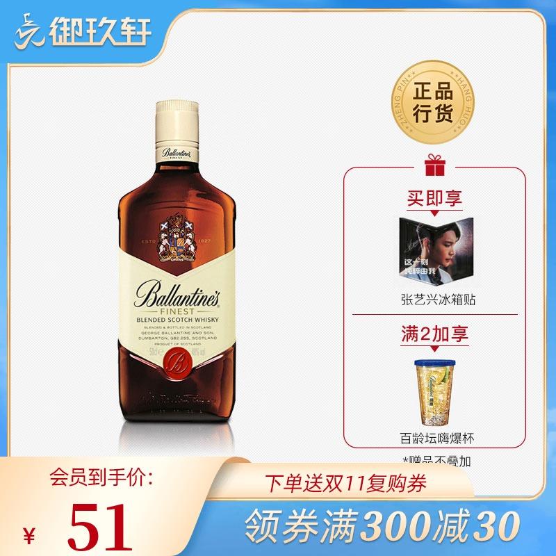 张艺兴推荐 百龄坛特醇苏格兰威士忌500ml可乐桶调酒进口洋酒烈酒