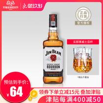 美国进口洋酒JimBeam金宾白占边波本威士忌波旁威士忌750ml