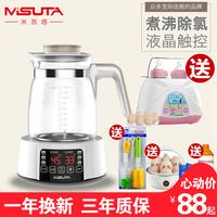 Метр провинция сучжоу башня настроить молоко устройство теплый молоко устройство температура молоко устройство теплый молоко устройство термостатический чайник автоматическая многофункциональный порыв молоко машинально настроить молоко устройство
