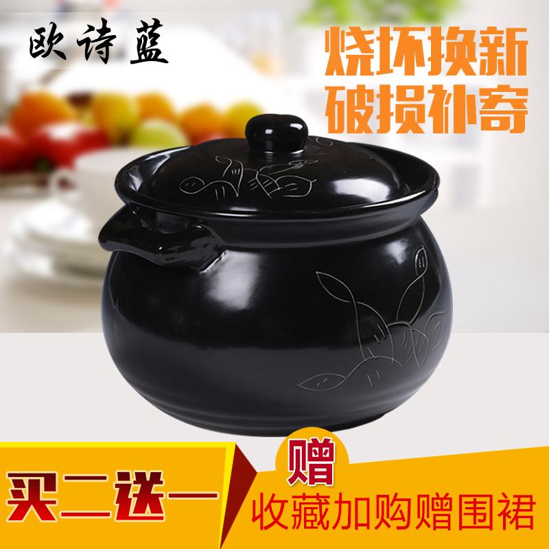 韓式砂鍋養生家用陶瓷鍋沙鍋石鍋燉鍋煲湯明火耐高溫煮粥大號容量