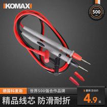 万用表表笔线特尖钢针加长通用细尖头线高精度数字万能表探针配件