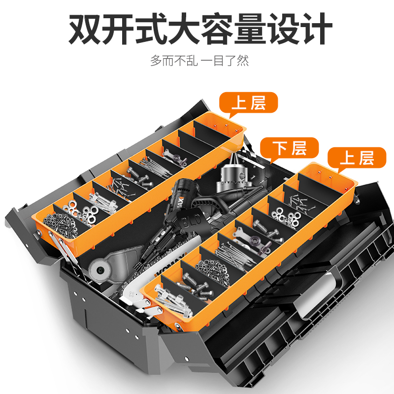 Double-open portable toolbox storage box household multifunctional maintenance large car hardware tools industrial grade