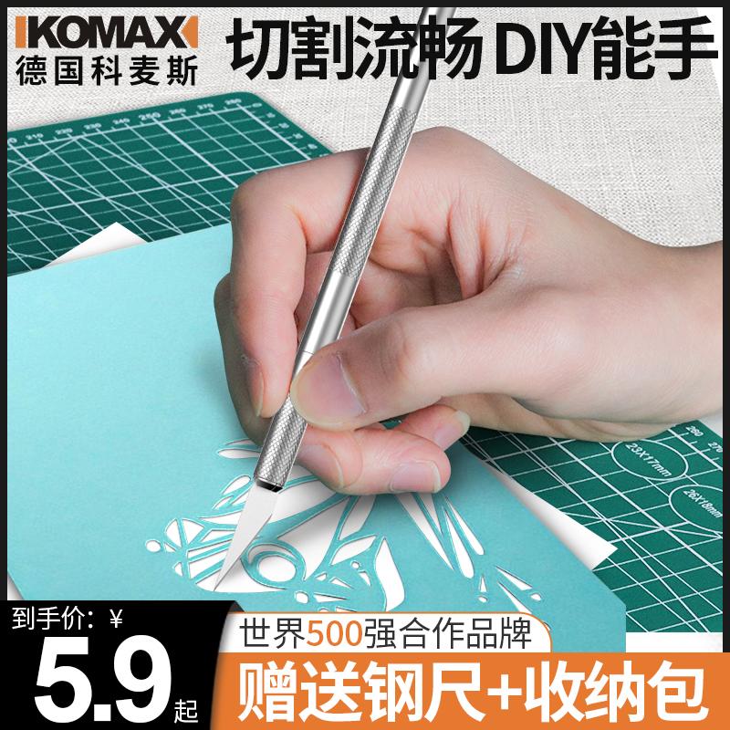 手工剪纸刻刀学生专用套装刻纸雕刻刀工具手账笔刀橡皮章木雕刀具