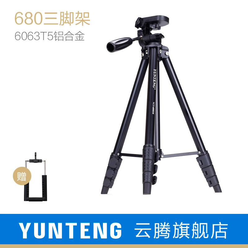 Yunteng 680 микро один Штатив для мобильных телефонов со штативом для переноски Sony a6000 черный Карточка Canon M6 Fuji xt100 Сосна низ Gf9 Olympus Nikon фото в прямом эфире
