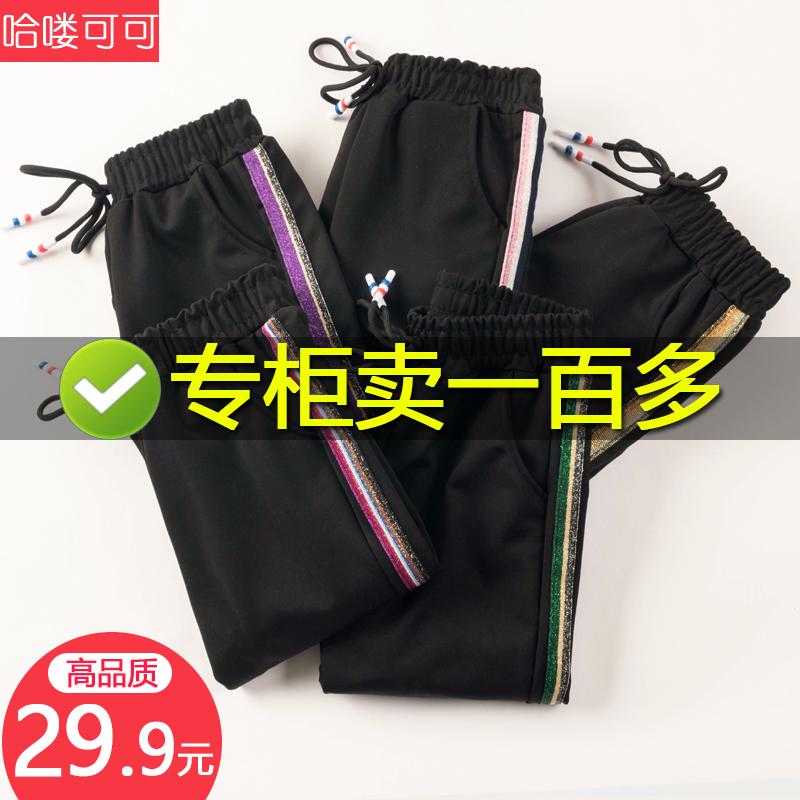 儿童2019新款女童男童裤子打底裤(非品牌)