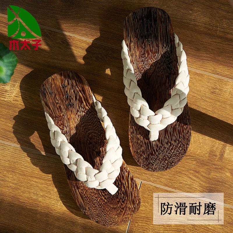 木屐男日式中国风时尚休闲纯手工人字拖男士潮平跟日本木拖鞋男夏