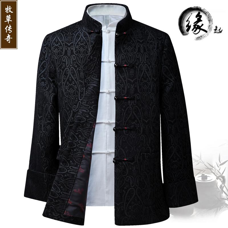 Национальная китайская одежда Артикул 557214155792