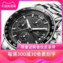 2020新款名牌国产男士手表全自动机械表男表防水潮流时尚石英腕表