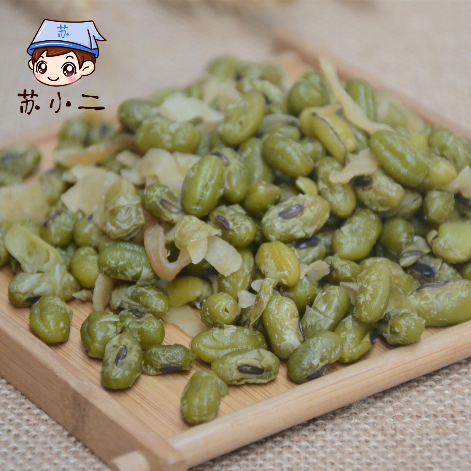 临安特产 笋干毛豆 笋丝青豆 五香青豆笋丝散装16.8元500g