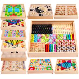 跳棋飞行棋儿童益智五子棋多功能合一游戏棋类盘亲子玩具斗兽棋