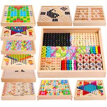 親子玩具棋類游戲棋 飛行棋 兒童益智五子棋十合一套裝 多功能跳棋