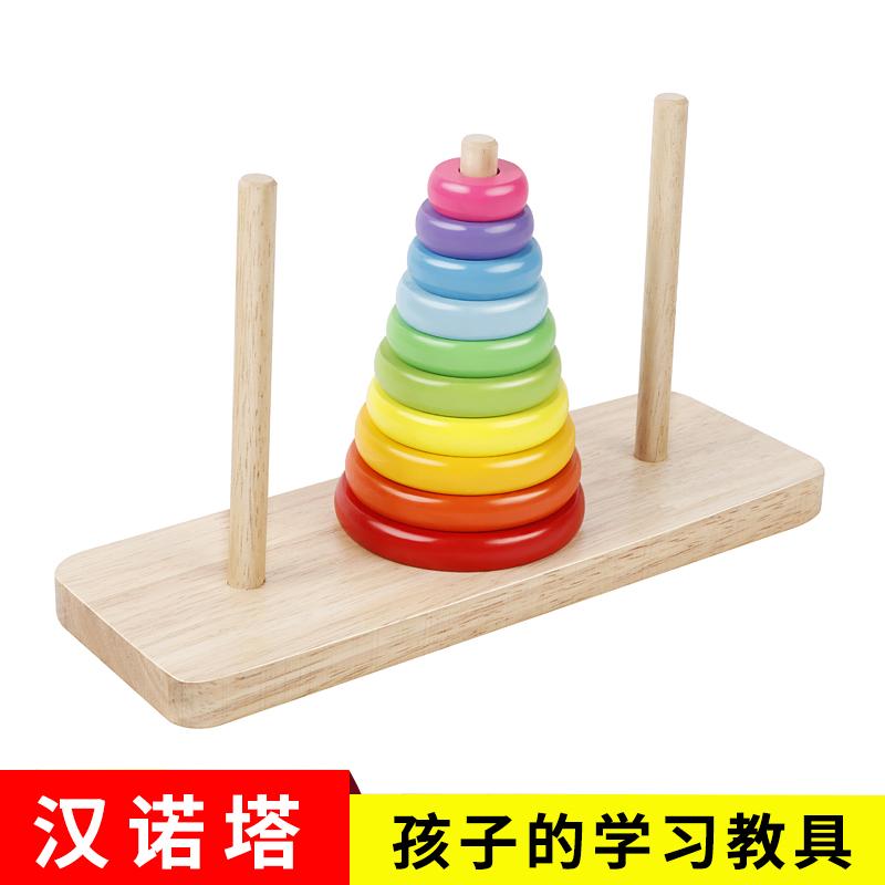 木质汉诺塔10层早教儿童益智力游戏逻辑思维通关玩具十9层小学生