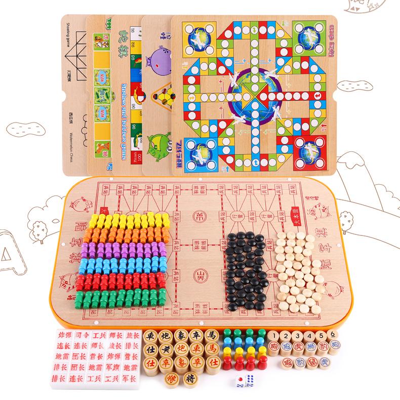 多功能棋23合1跳棋中国象棋飞行棋五子棋儿童棋类成人益智力玩具