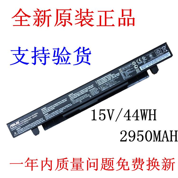 Оригинал asus a41-X550a Y481C X450V Y581C X550V/C A450C ноутбук аккумулятор