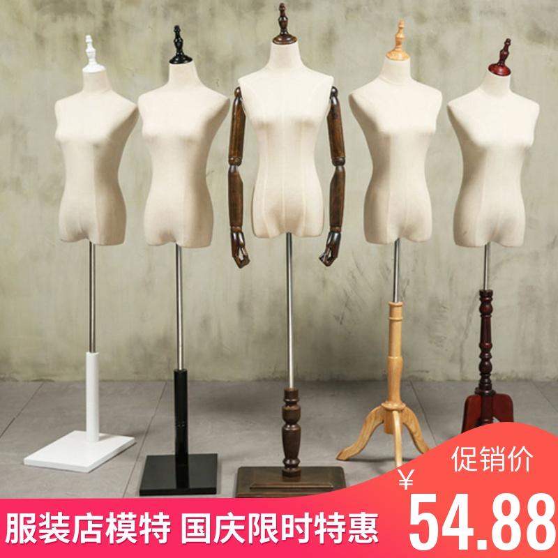 服装店模特道具女高档半身人体男全身模特架女韩版橱窗婚纱模特架