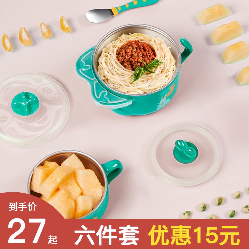 宝宝注水恒温儿童餐具吃饭保温碗