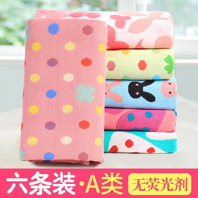 智阳三层纱布纯棉6条装可爱毛巾11月17日最新优惠