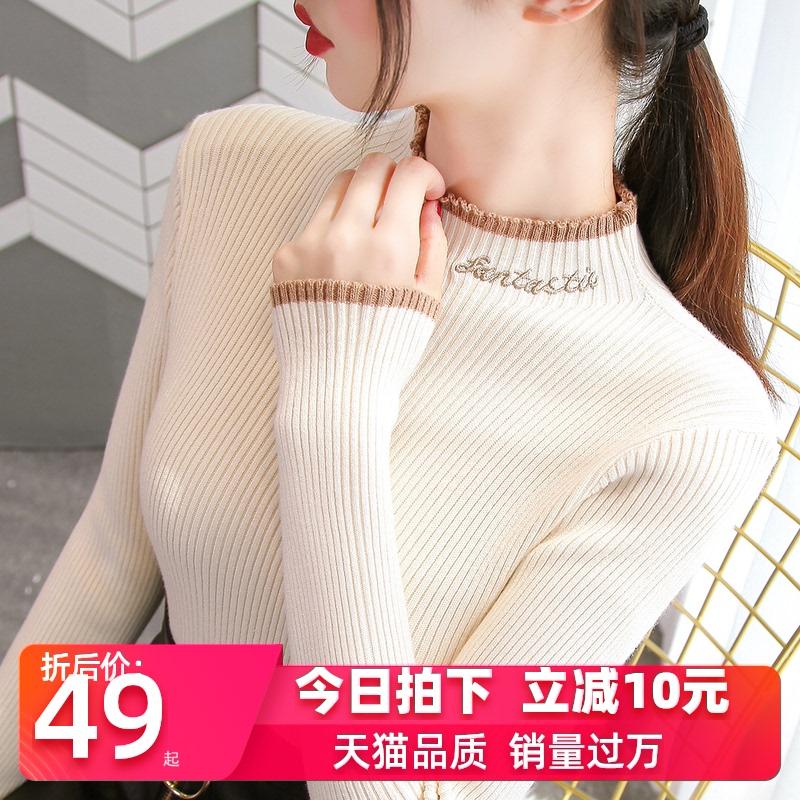 半高领毛衣打底衫女2020年秋冬新款爆款加绒内搭洋气针织百搭加厚