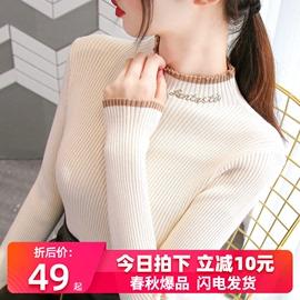 半高领毛衣打底衫女2020年秋冬装新款长袖内搭修身针织衫百搭上衣