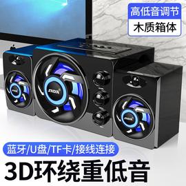 SADA 209电脑音响台式多媒体家用木质小音箱笔记本蓝牙低音炮影响电视手机迷你2.1有线USB有源喇叭重低音hifi图片