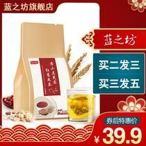 菊苣栀子茶养生茶降排尿酸非同仁堂特级正品花茶组合袋装男女通用