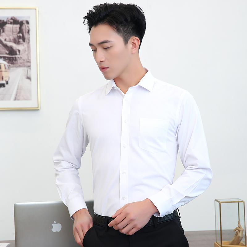衬衫男长袖商务正装白寸衫韩版修身职业工装男士休闲大码黑色衬衣