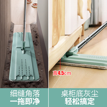 Jia Helper Scraping mop home tablet free hand wash a drag clean lazy man mop dragging the Oracle wood floor