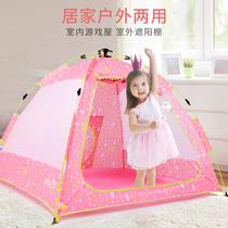 户外儿童帐篷女孩玩具屋室内外宝宝可折叠公主城堡户外野营游戏屋