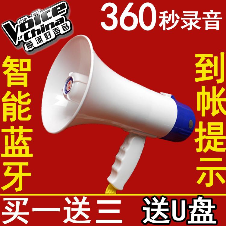 大声公手持喊话扩音器户外地摊宣传叫卖录音小喇叭可充电大扬声器