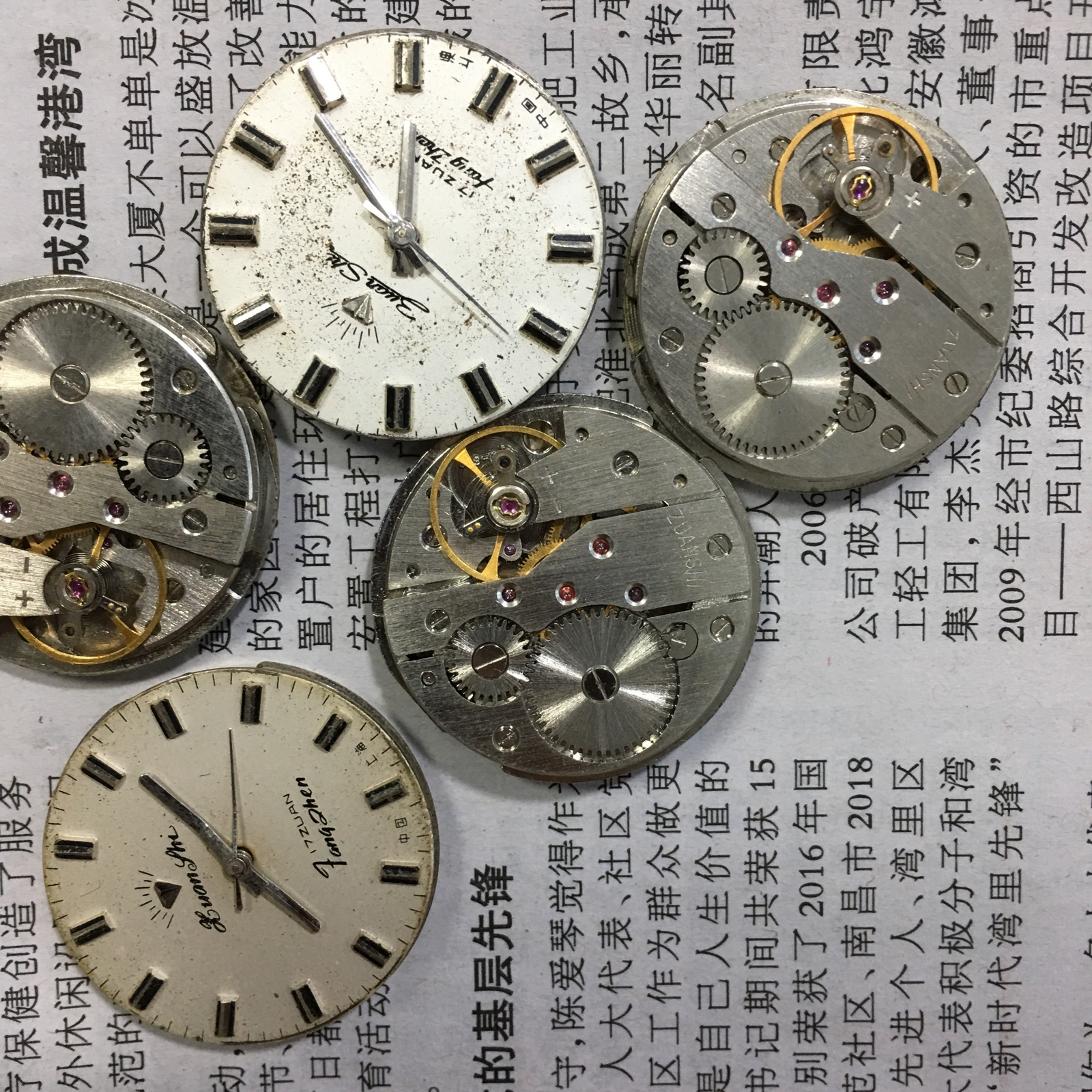 SM movement old watch Steampunk good material old mechanical watch jewelry DIY manual machine movement gear