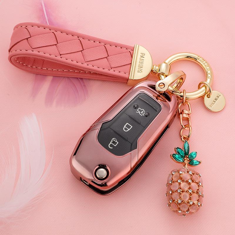 适用福特福睿斯钥匙套19款福克斯汽车钥匙包蒙迪欧翼虎翼博钥匙扣满98.00元可用50元优惠券