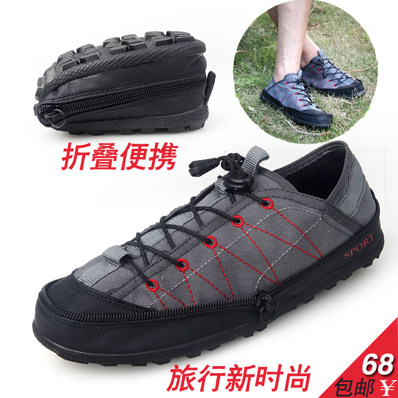 Four seasons popular mens shoes portable wallet shoes folding packing shoes lovers sports casual shoes outdoor lazy riding shoes