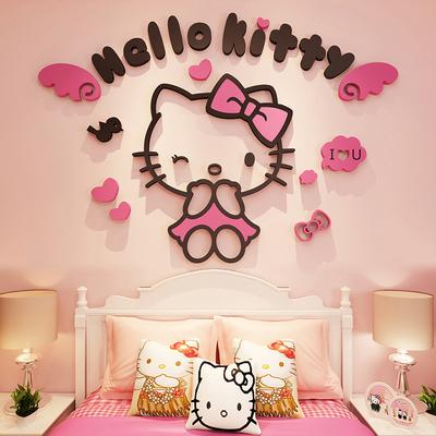 hellokitty猫3d立体墙贴画女孩房间贴纸儿童房卧室床头墙壁装饰品