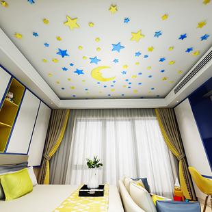 星星月亮牆貼兒童房裝飾牀頭屋頂貼畫天花板貼紙幼兒園3d立體牆貼
