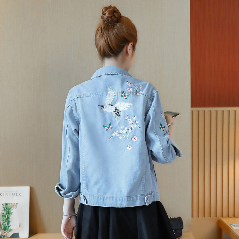 2020 new thin loose Korean version early spring and autumn versatile casual jacket Embroidered Denim Short Coat women