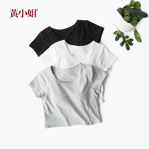 黄小姐露脐t恤紧身短款t恤女 修身短款棉质上衣 带胸垫t恤女外穿