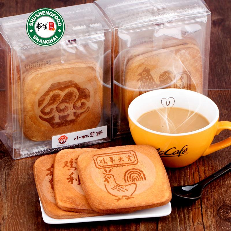 小林煎�吉祥煎�115g*5盒上海特�a早餐�u蛋薄脆酥�干零食大�Y包