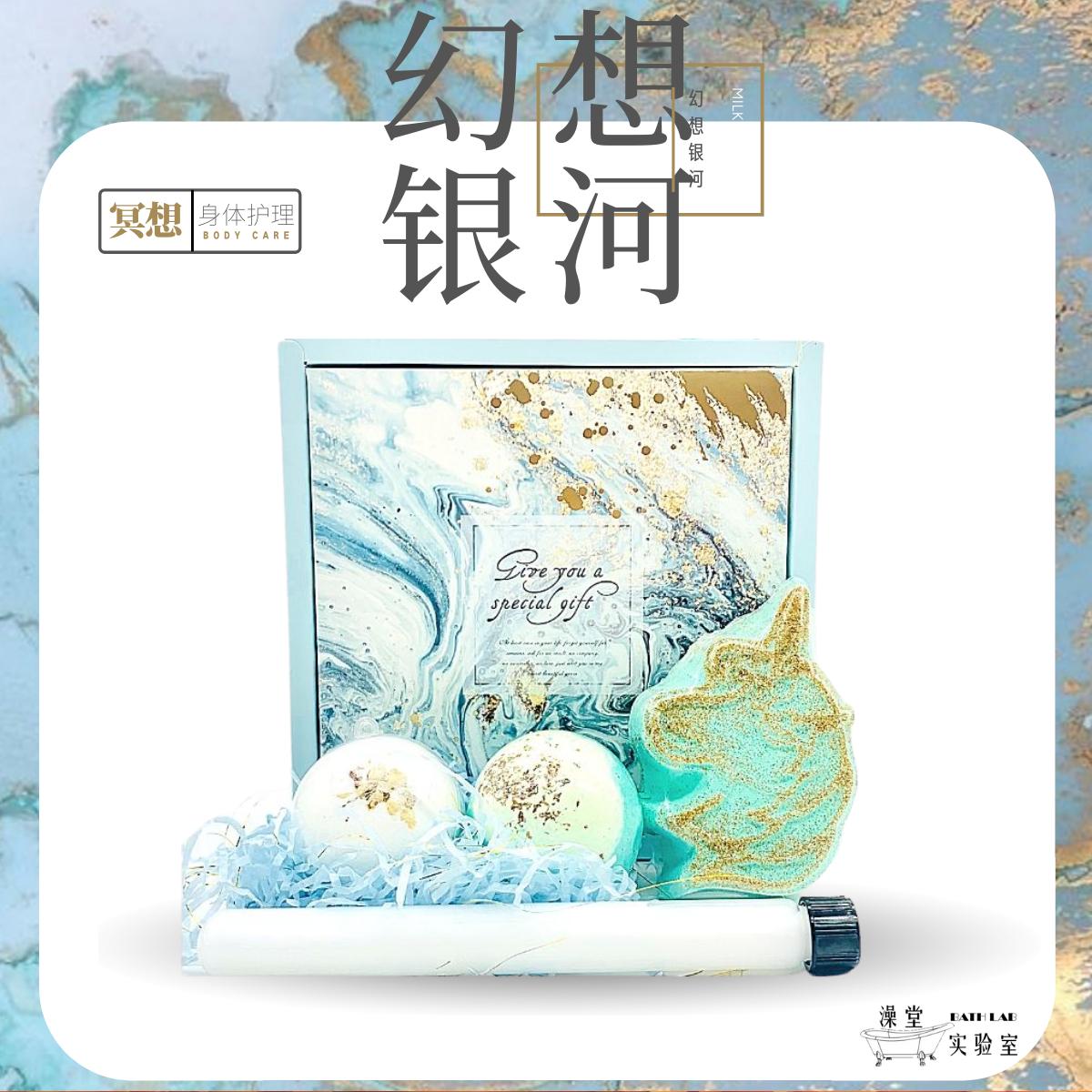BathLab 泡澡球沐浴球浴盐入浴剂日本进口SPA水疗儿童精油泡泡浴