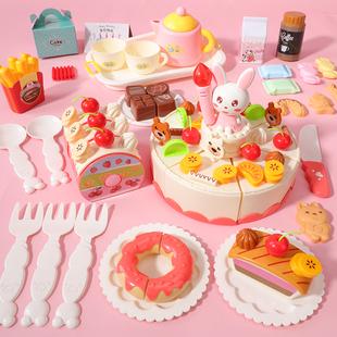 仿真兒童生日蛋糕玩具套裝切切樂水果蔬菜女孩男孩寶寶廚房過家家