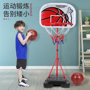 儿童篮球架室内家用可升降蓝球框投篮框架球类玩具男孩小孩壁挂式
